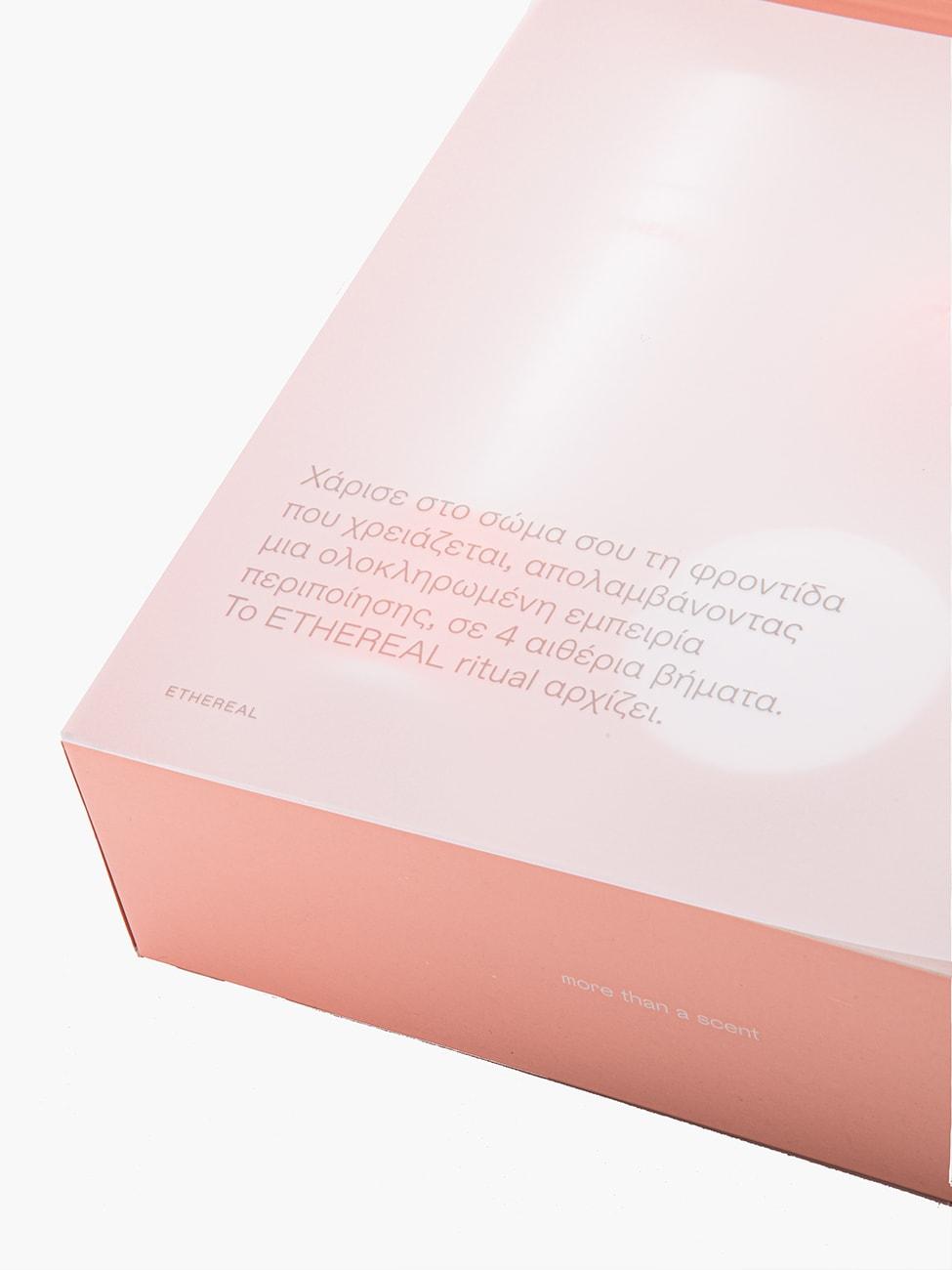 Empower_Bundle_side_Ethereal_Dermocosmetics_Skincare_Handmade_Greek_Products