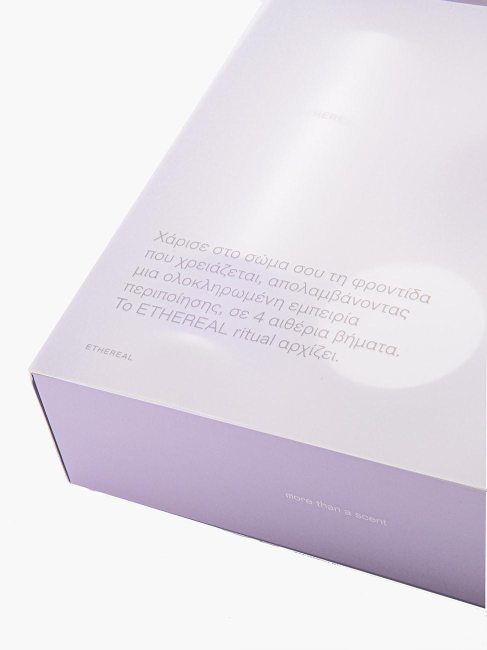 Relax_Bundle_side_Ethereal_Dermocosmetics_Skincare_Handmade_Greek_Products