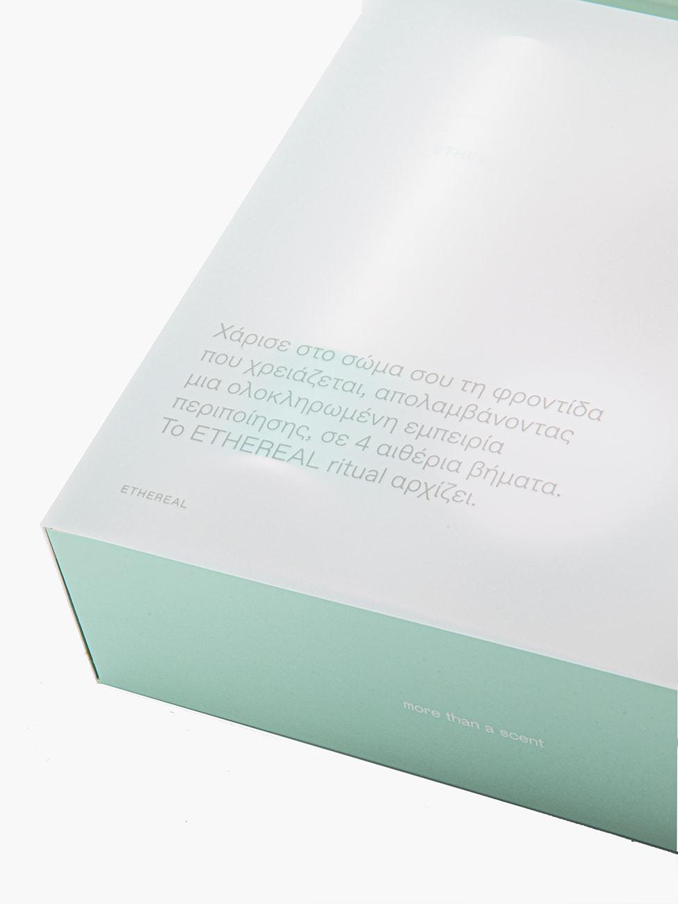 Vivify_Bundle_Side_Ethereal_Dermocosmetics_Skincare_Handmade_Greek_Products